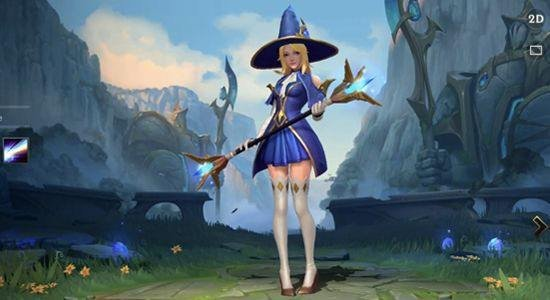 Sorceress Lux Skin
