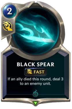 Black Spear Legends of Runeterra
