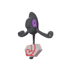 Pokemon Sword and Shield Galarian Yamask