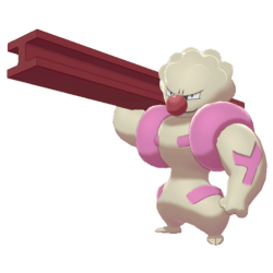 Pokemon Sword and Shield Gurdurr