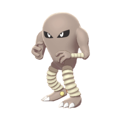 Pokemon Sword and Shield Hitmonlee