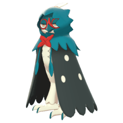 Pokemon Sword and Shield Shiny Decidueye