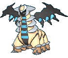 Pokemon Sword and Shield Shiny Giratina