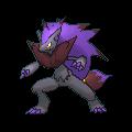 Pokemon Sword and Shield Shiny Zoroark
