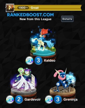 Pokemon Duel Box Rewards
