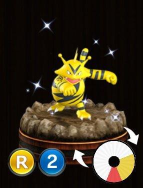 Pokemon Duel Electabuzz