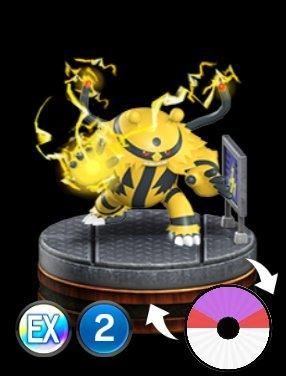 Pokemon Duel Electivire
