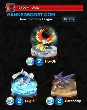 Pokemon Duel League Ranking Rewards