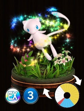 Pokemon Duel Mew