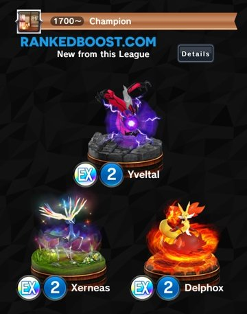 Pokemon Duel Rewards Box