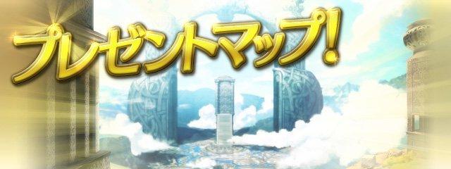 Map Events Fire Emblem Heroes