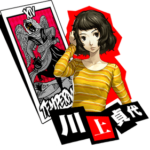 Best Confidant Abilities In Persona 5
