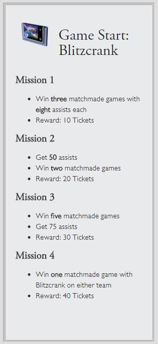 LoL Arcade Missions
