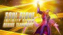 Soul Infinity Stone MVCI