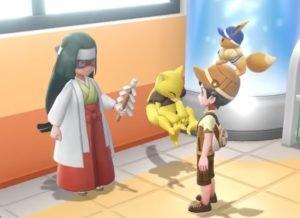 Pokemon Let's Go Madam Celadon