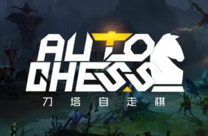 DOTA 2 Auto Chess Tier List