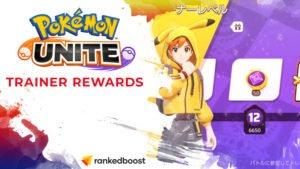 Pokemon Unite Trainer Rewards
